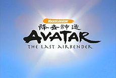 230px-Avatar-TLAlogo